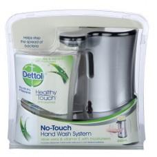 Bezdotykový dávkovač mýdla Dettol Aloe Vera 250 ml (stříbrný)