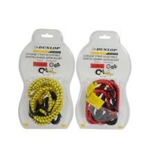 Gumové lano nastavitelné s háčky (gumicuk) 2ks délka 100 cm