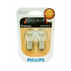 Autožárovka P21/5W 12V 21/5W 12499B2 Philips (2 kusy)