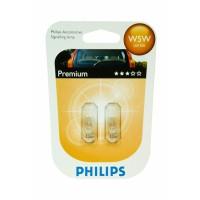 Autožárovka W5W 12V 5W 12961B2 Philips (2 kusy)