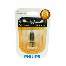 Autožárovka H1 Vision 12V 55W 12258PRB1 Philips