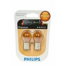 Autožárovka PY21W 12V 21W oranžová 12496B2 Philips (2 kusy)